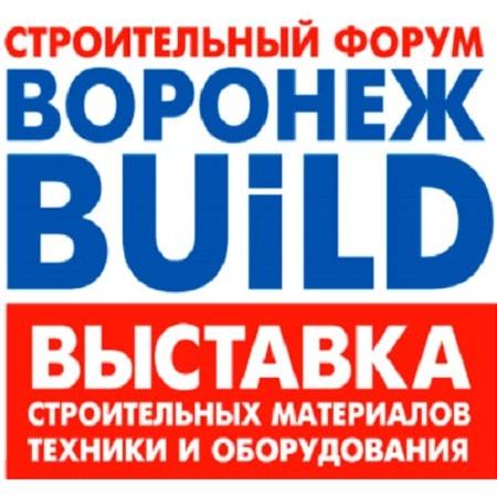 Выставка Воронеж Build